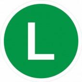 Знак грузовой L