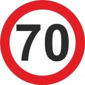 Знак грузовой 70