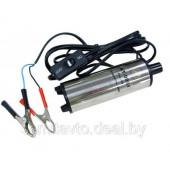 Насос для перекачки топлива 12V/24V, d38mm (хром, 5А, 20л/мин) погружной АТ25364