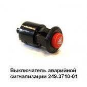 Выключатель Аварийной Сигнализации 24 В (7 контактов) 18402